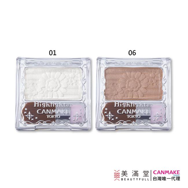 CANMAKE 臉部修飾蜜粉霜