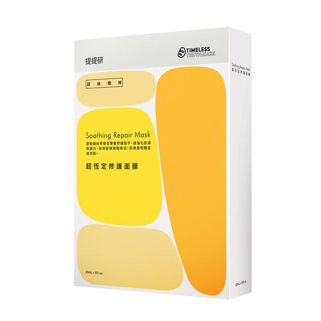 提提研 超恆定修護面膜(30ml x 5入)