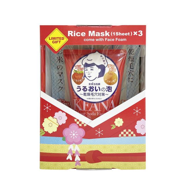 毛穴撫子-角質對策泡洗顏(正貨) + 日本米精華保濕面膜(單片面膜 3入)