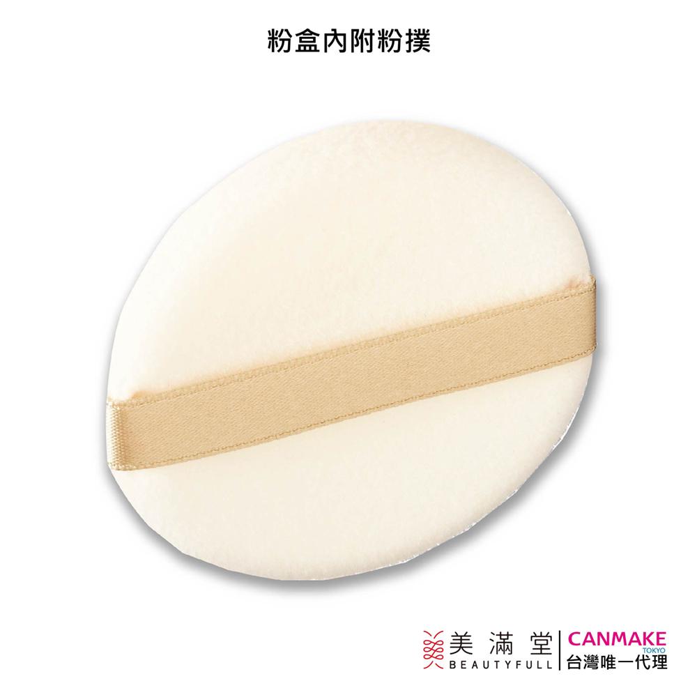 CANMAKE 棉花糖蜜粉餅