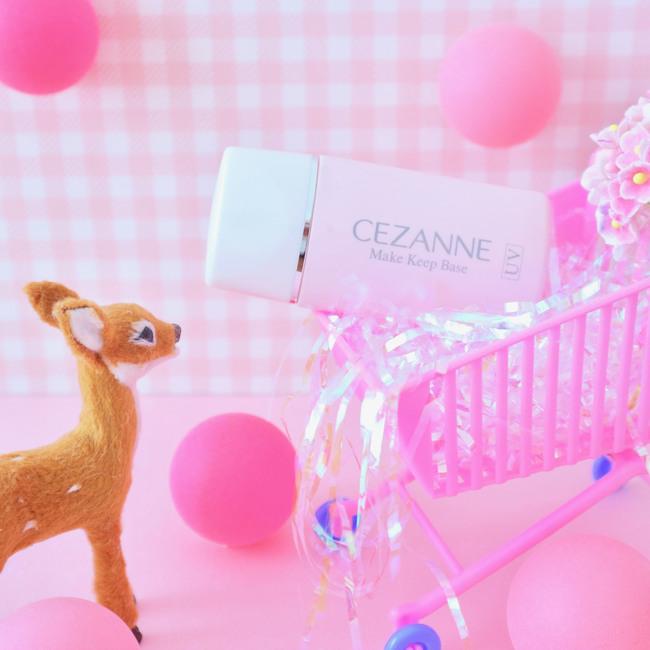CEZANNE 長效控油妝前隔離乳 (買一送一)