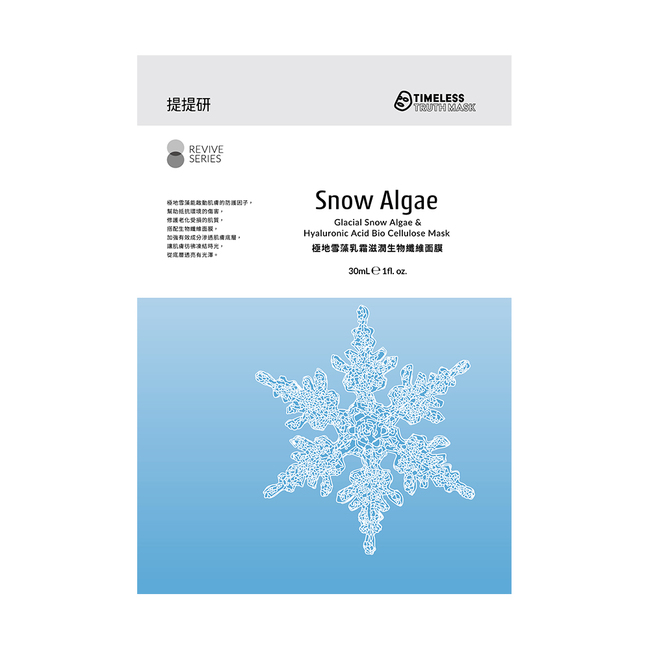 提提研 極地雪藻乳霜滋潤生物纖維面膜 (30ml x 3入)