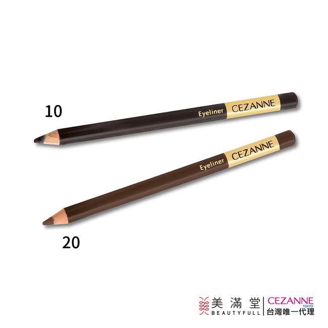CEZANNE 超魅力眼線筆